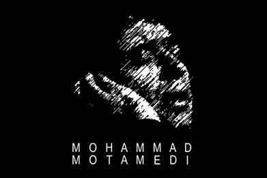 محمد معتمدی