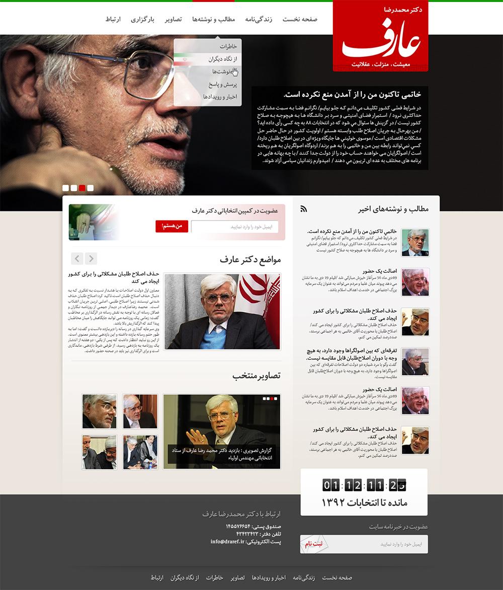 Dr. Mohammadreza Aref