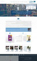 Fereshteh-Book-City-home-1,2