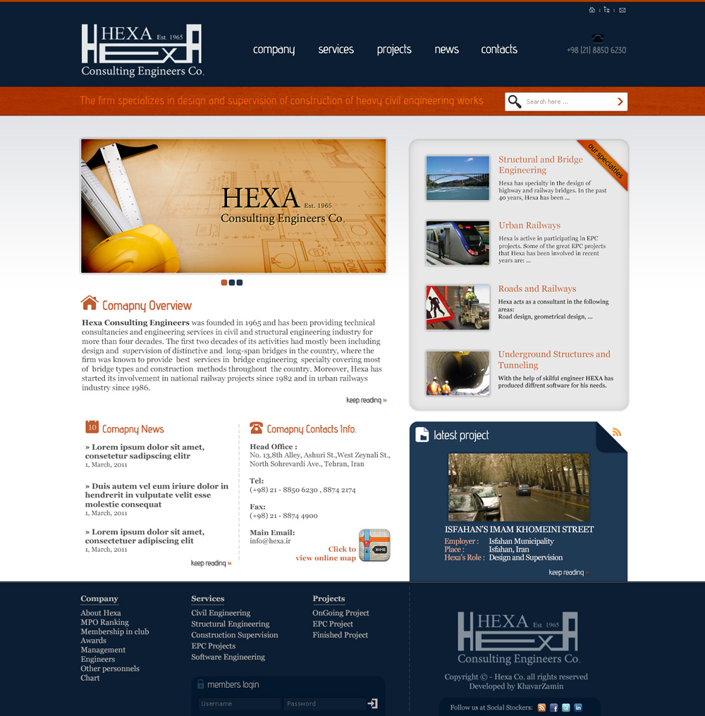 مشاوره و مهندسی هگزا
