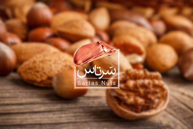 Sartas Nuts & Bakery