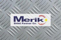 merik_image