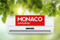 monaco-image