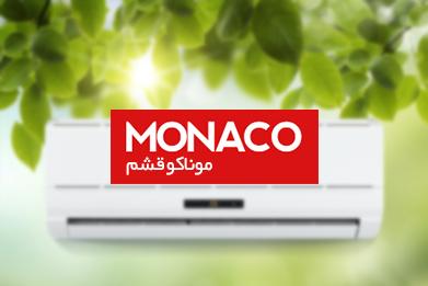 موناکو قشم