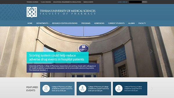 دانشکده علوم پزشکی دانشگاه تهران، دپارتمان داروسازی