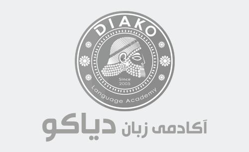 Diako Language Academy