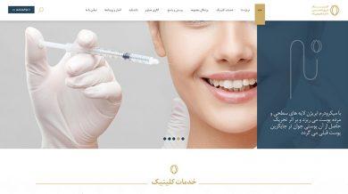 Dr. Nilforoushzadeh Clinic